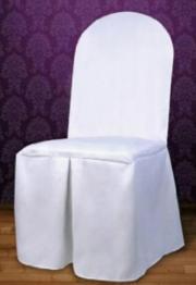 stuhlhussen haushalt m bel gebraucht und neu kaufen. Black Bedroom Furniture Sets. Home Design Ideas