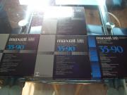 4 Maxell UD
