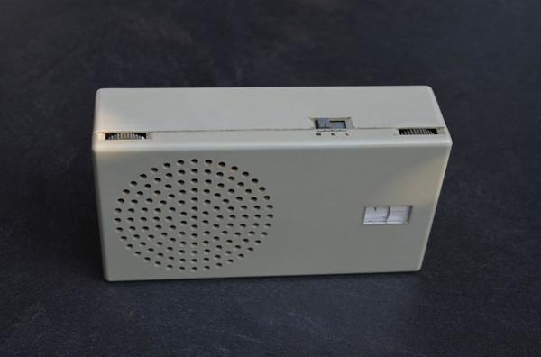 Radio Zurückspulen