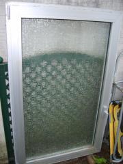 ALU-Fenster 91cm