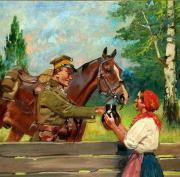 Ankauf - Gemälde - Polen -