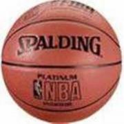 Basketball-Mitspieler gesucht!