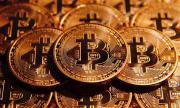 Bitcoin Tipps zum