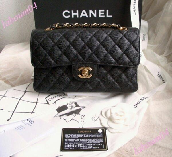chanel timeless double flap bag tasche schwarz caviar leder gold hw in berlin taschen. Black Bedroom Furniture Sets. Home Design Ideas