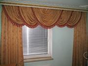 gardinen querbehang haushalt m bel gebraucht und neu kaufen. Black Bedroom Furniture Sets. Home Design Ideas