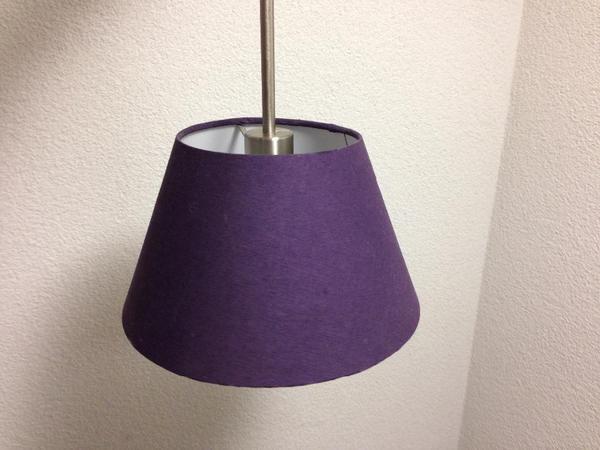 ikea lampe januari aufh ngen. Black Bedroom Furniture Sets. Home Design Ideas
