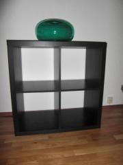 ikea regal kallax haushalt m bel gebraucht und neu. Black Bedroom Furniture Sets. Home Design Ideas