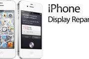 iPhone Umbau und