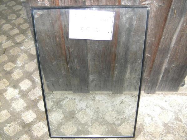 isolierglas w rmeschutzglas in leiblfing fenster roll den markisen kaufen und verkaufen. Black Bedroom Furniture Sets. Home Design Ideas