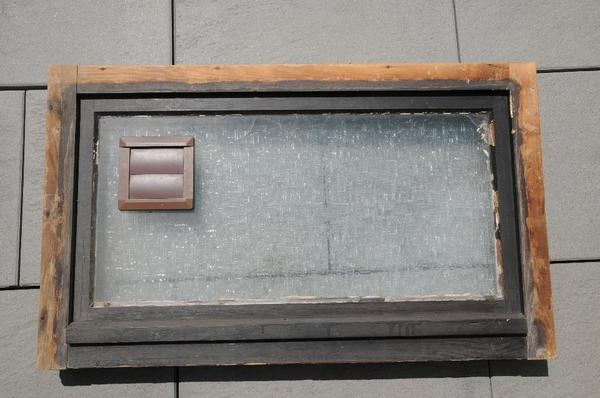 Kellerfenste neu und gebraucht kaufen bei for Fenster 60x80