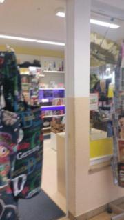 Ladengeschäft mit Paketshop