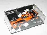Orange Arrows A23