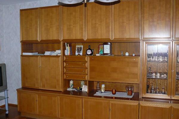 Wohnzimmer wand neu und gebraucht kaufen bei for Wohnwand xynto