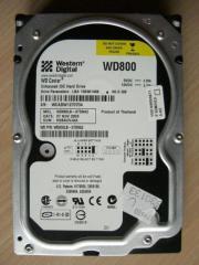 80GB IDE Festplatte