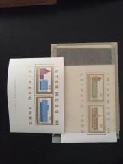 Briefmarken Block DDR