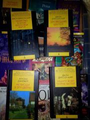 Bücher auf Russisch.