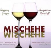 Cd MISCHEHE von Wolfgang Gropper