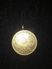 Halskette Anhänger Gold