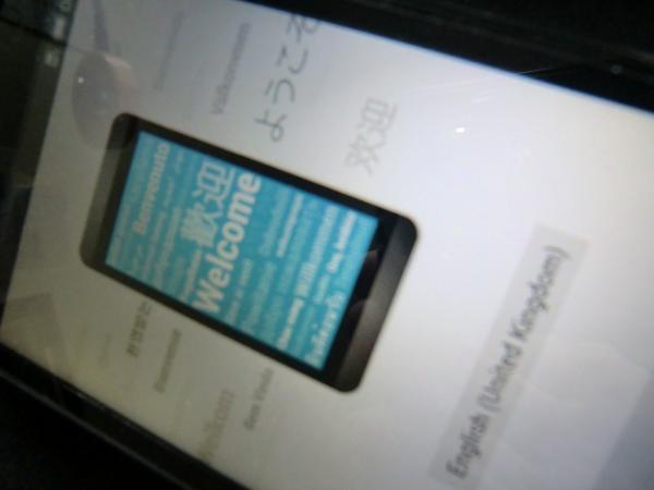 HTC hochwertiges DualSim Handy HTC 526 G OVB TOP - Hamburg - HTC Dualsim Handy. Gebraucht, guter Zustand.Privatverkauf keine Garantie und Rücknahme. Abholung.Versand nach Absprache. - Hamburg