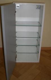Ikea Spiegelschrank - Haushalt & Möbel - gebraucht und neu kaufen ... | {Spiegelschrank ikea bad 92}