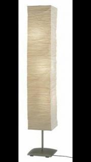 lampe papier in ludwigshafen haushalt m bel gebraucht und neu kaufen. Black Bedroom Furniture Sets. Home Design Ideas