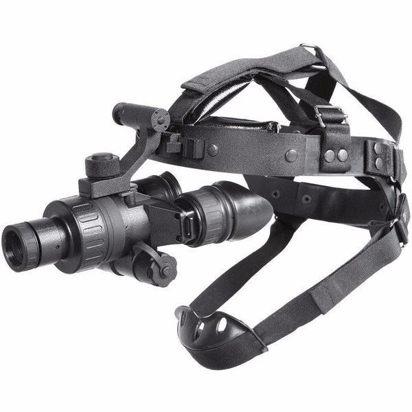 nachtsichtgerät - neu und gebraucht kaufen bei dhd24.com