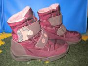Ricosta-Kinder-Schuhe
