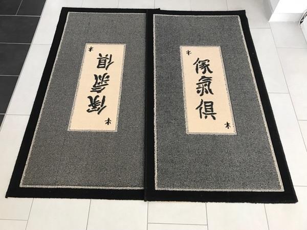 china teppich  neu und gebraucht kaufen bei dhd24com