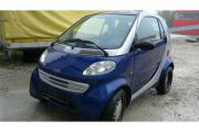 Verkaufe Smart Diesel 3l Ez