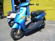 Yamaha Fizz 50